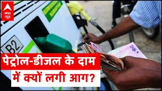 Delhi: Understand how petrol-diesel price hike will affect your budget | Master Stroke