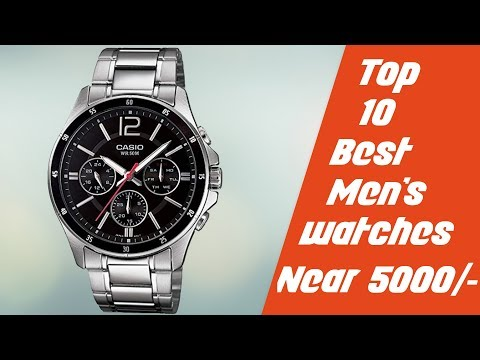 10 Best Watches For Men's  Near 5000/- | With Price | India 🔥🔥🔥