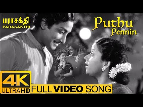 Parasakthi Tamil Movie Songs | Puthu...