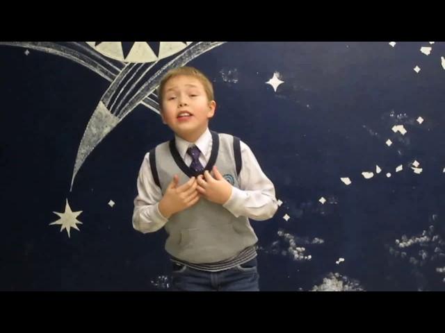 Изображение предпросмотра прочтения – НикитаАленькин читает отрывок изпроизведения «Кем быть?» В.В.Маяковского