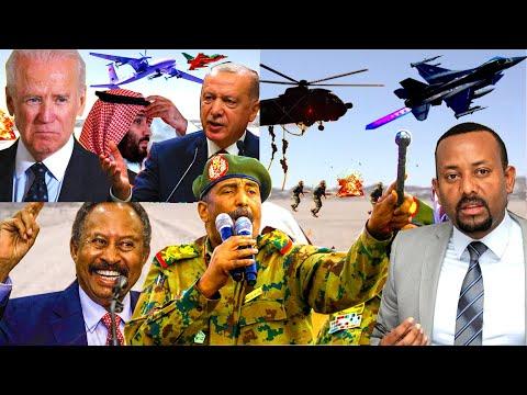 DEG DEG Sudan o Heshay Wadamo Xulafo Cusub o La Ficiltamaya Turkiga Itoobiya Sababta Daga