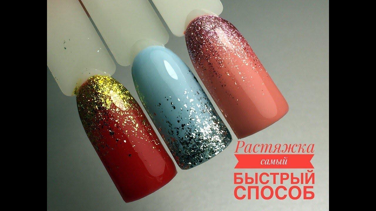 Дизайн ногтей растяжка с блестками