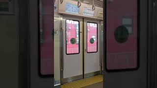 JR北小金駅1番線発車メロディーと小田急4000形ドア閉(途中切り スマホで撮影)