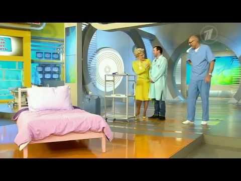 ХОБЛ симптомы и лечение обструктивной болезни легких в Москве