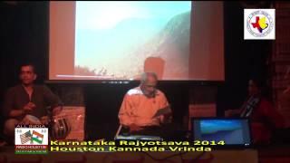 Houston Kannada Vrinda Rajyotsava 2014  Jai Bharata Tanujaate  Manjula and Prasanna Rao