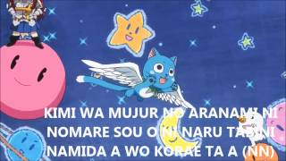 Fairy Tail ending 2 with lyrics...