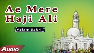 Ae Mere Haji Ali  by-Aslam Sabri (Full Audio Song) | Islamic Qawwali Songs | Sonic Islamic