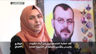 الثانوية العامة ميدان تفوق لأبناء شهداء فلسطين