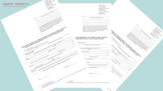 Как самостоятельно составить заявление для возврата излишне уплаченного НДФЛ