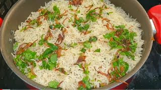 Madrasi Mutton Biryani Recipe  | Baqra Eid Special Recipes By Cook with Lubna