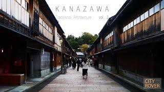 나 혼자 간다, 카나자와 여행(과거편)
