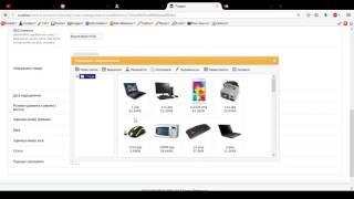 Разработка интернет магазина на opencart. Добавляем товары.(, 2017-01-16T07:35:25.000Z)