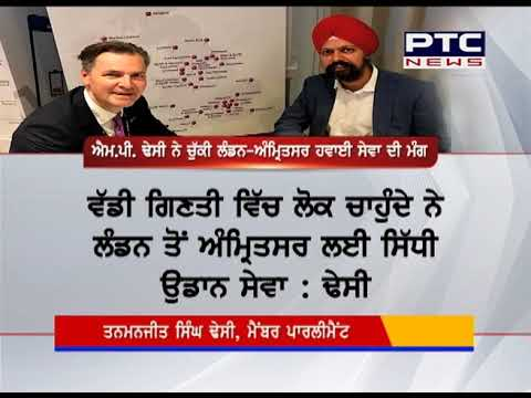 UK's MP Tanmanjeet Singh Dhesi Demands London Amritsar Direct Flight