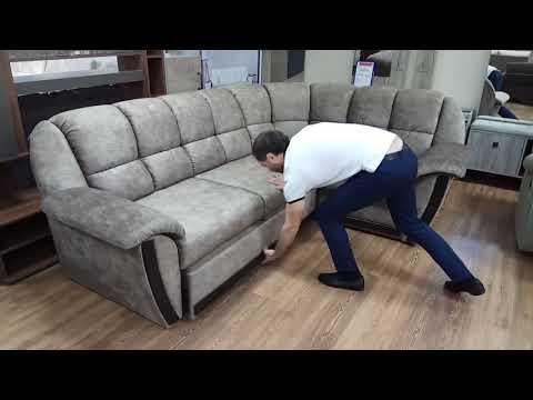 Диван Матэо угловой Атланта мебель, Краснодар