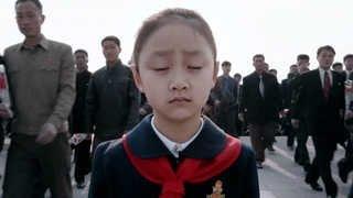 북한 민낯 폭로한 다큐