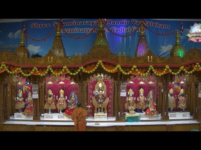 Vadtal Dham Mandir Organizes Tulsi Vivah Religious Prayers - Somerset - New Jersey