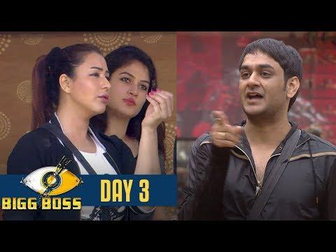 Bigg Boss 11 | Day 3 | Shilpa Shinde plays...