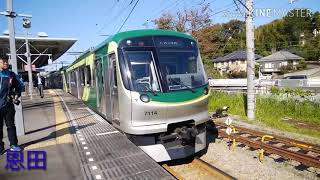 こどもの国線に7000系!?7114F東急電車まつりに伴う臨時列車走行集