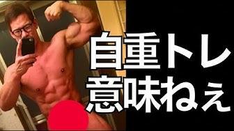 ステロイド 芳賀 セブン