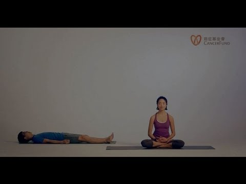 Yoga for Wellness: Deep Relaxation and Breathing -Hong Kong Cancer Fund