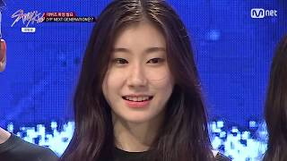 JYP 여자2팀 무대+평가