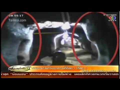 เรื่องเล่าฯ 3 เม.ย.55 ภาพคล้ายพญานาค-TMC