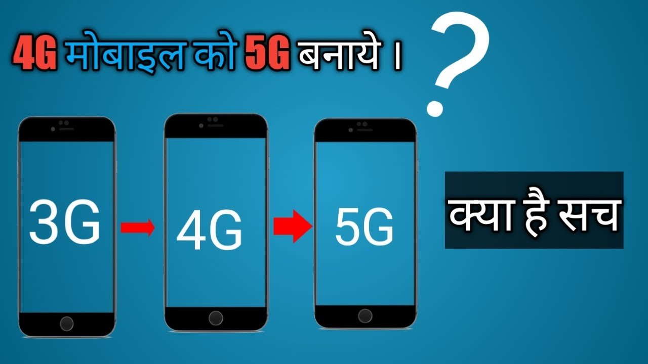 how to convert idea 2g to 3g network
