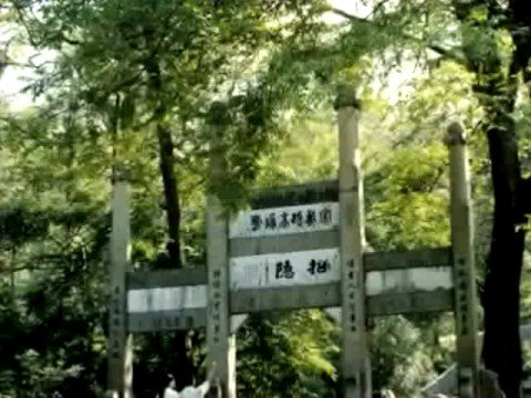 Mychinapage--Jiangsu-Zhenjiang(镇江)