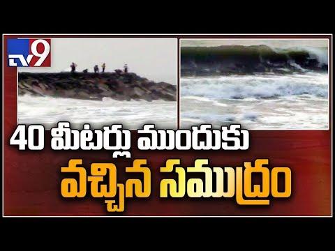 Cyclonic storm 'Phethai' to hit Nellore - TV9