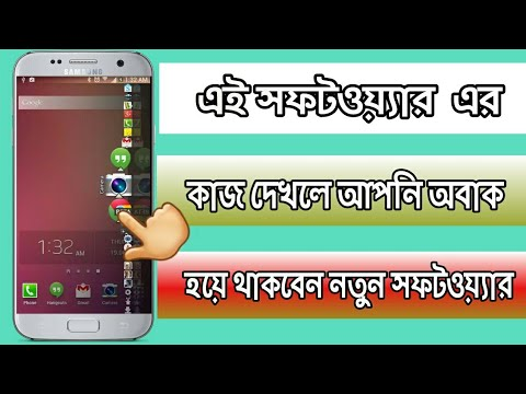 Best App For Android 2017 || Top Mobile App| Android's First Dock Task Manager And Quick Dial