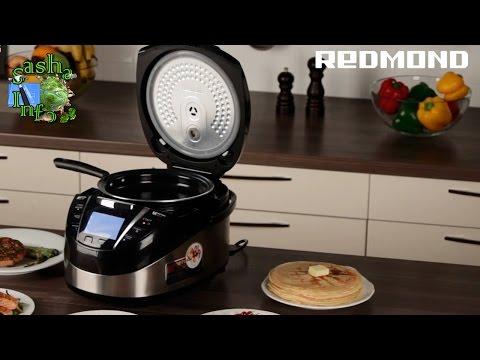 Мультиварка REDMOND MasterFry FM91  (RMC-FM91)