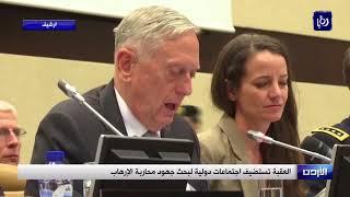 مؤتمر لمحاربة الإرهاب في العقبة