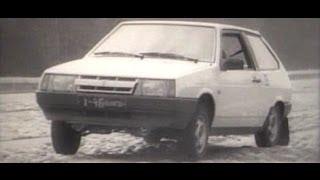 видео История создания автомобиля ВАЗ-2109
