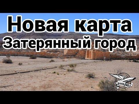 ВсёТВ Триколор Телепрограмма
