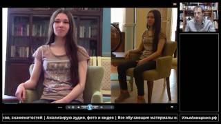 Анализ допроса Лены для ZhvachkaTV