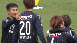 3月5日に行われた、明治安田生命J1リーグ 第2節 柏vsG大阪のハイライ...