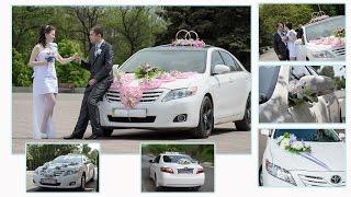 Камри авто на прокат на свадьбу Киев (098) 787 25 98(, 2015-06-22T06:56:35.000Z)