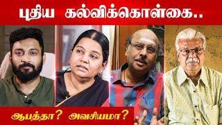 Vikraman's Debate Show