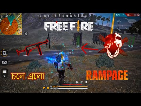 Free Fire Rampage Booyah, Free Fire Gameplay from YouTube · Duration:  6 minutes 58 seconds
