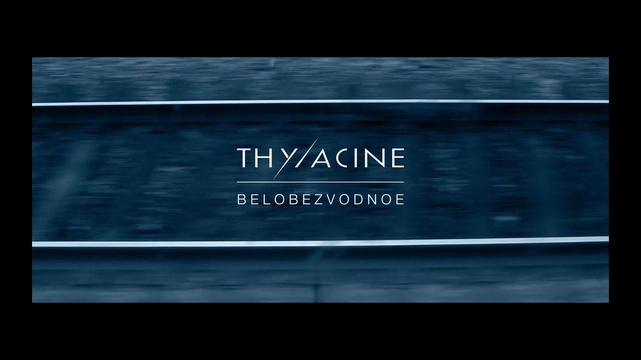 thylacine-belobezvodnoe-transsiberian-album-thylacine-official