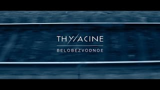 THYLACINE - Belobezvodnoe [Transsiberian album]