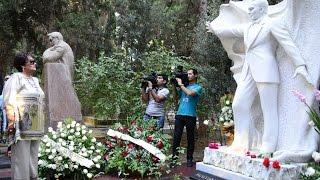 В Баку почтили память Муслима Магомаева