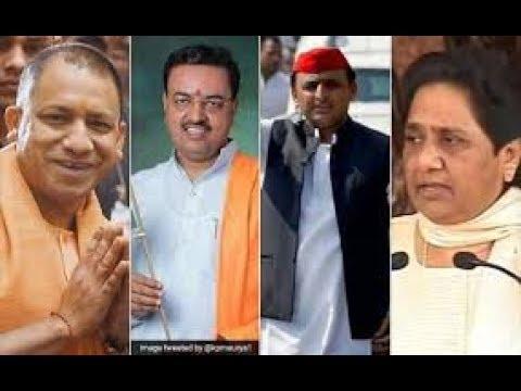 Audio Bulletin: BJP loses all 3 Lok Sabha seats in Uttar Pradesh, Bihar/DAILY NEWS CAPSULE