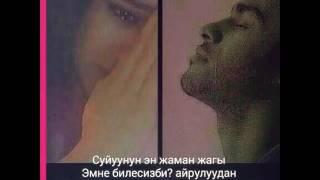 Мая любов