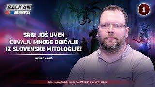 INTERVJU: Nenad Gajić - Srbi još uvek čuvaju mnoge običaje iz slovenske mitologije! (29.7.2019)