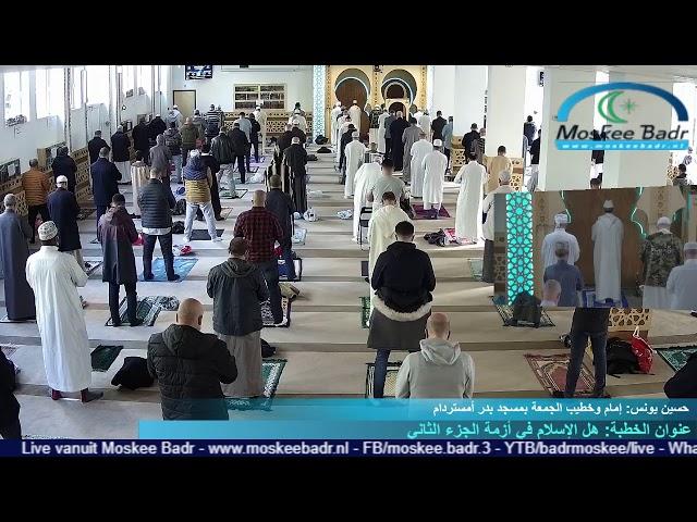 إمام حسين: هل الإسلام في أزمة الجزء الثاني