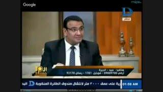قناة دريم برنامج العاشرة مساء بث مباشر