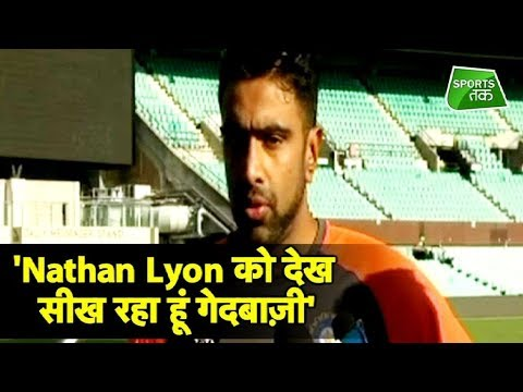 "R Ashwin shares ""Mutual Admiration"" with Nathan Lyon 