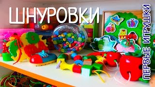 видео Игрушки для детей до года – первые в жизни игрушки