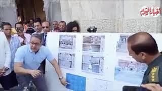 أخبار اليوم   العناني يعرض الرسومات الإنشائية الأصلية لـ«قصر البارون»